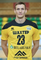 Nationality: Serbia Date of birth: 1997/04/23 Height: 197cm (6ft 4in) Weight: 85kg (194lb) Dominant hand: Right European Union: NO National Team: YES