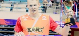 Udrys leads men's scorers in Chinese league!